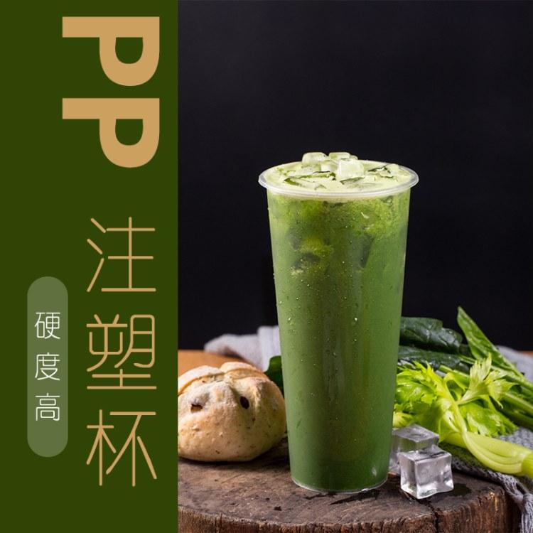 意点森昂 90口径饮料注塑杯批发市场加厚防漏一次性奶茶杯饮料果汁打包冷饮塑料杯定制中国生产