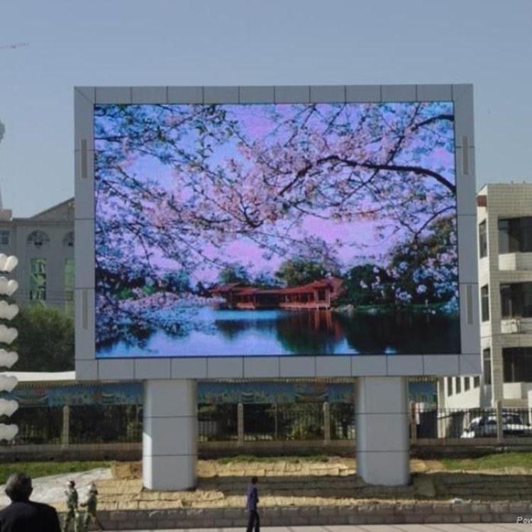 河南开天光电户外全彩LED广告高清显示屏