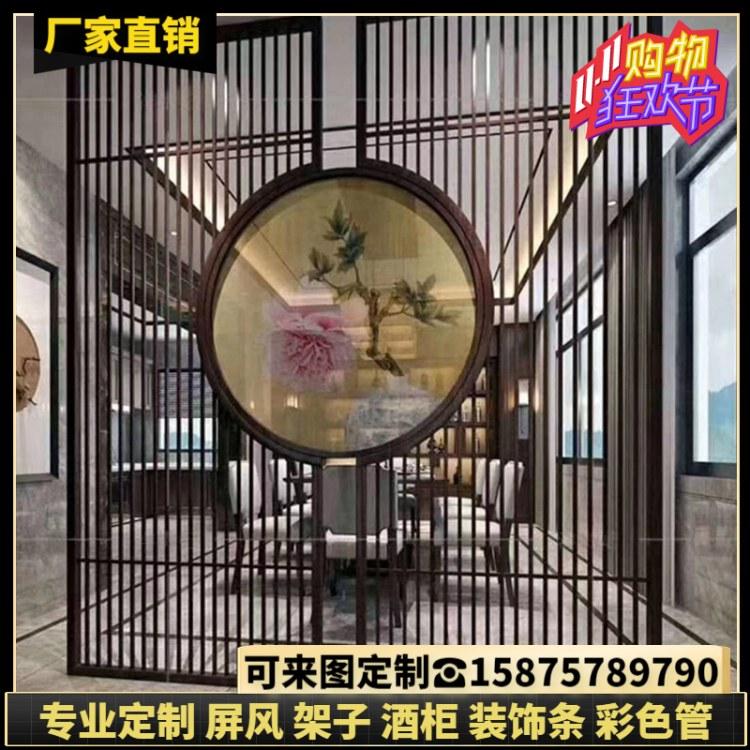 304/黄钛金不锈钢屏风隔断