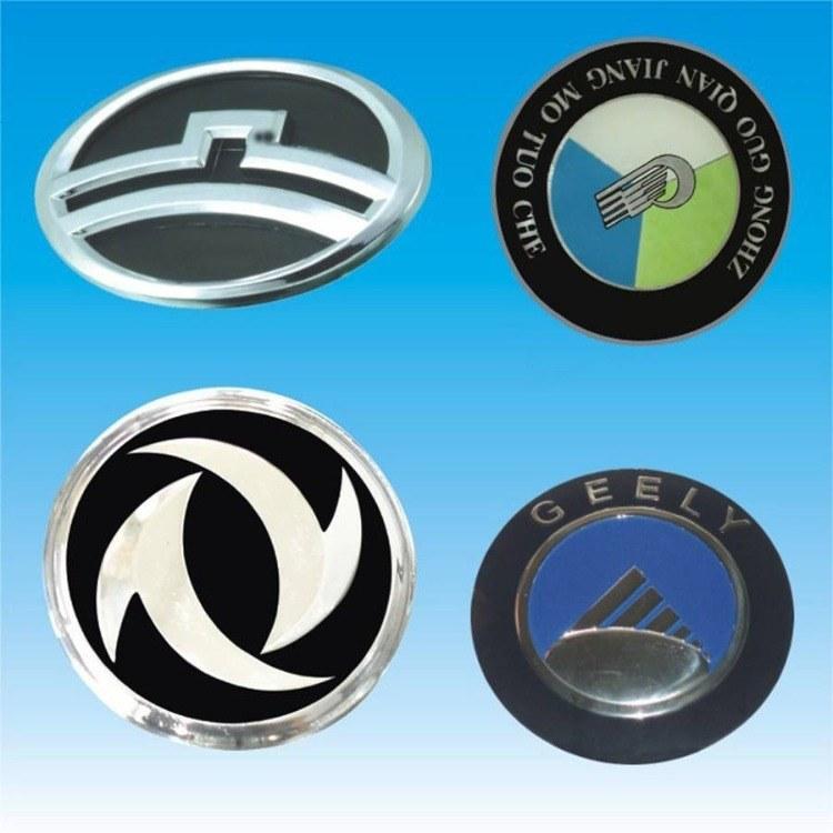 东莞优廉厂家提供 塑料加工镀银 塑胶镀铬环保 塑胶制品电镀