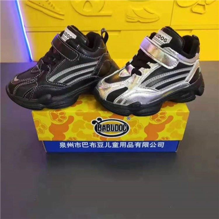巴布豆 大黄蜂 特步 安踏 361 耐克-专柜正品儿童大棉鞋一折批发货源-一线品牌童装
