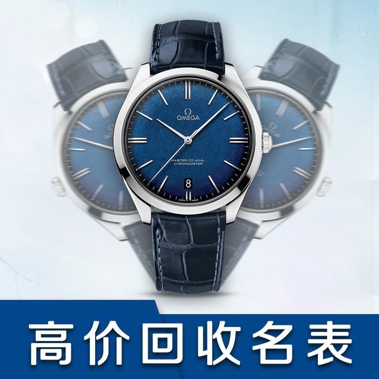 柳州高价手表回收 哪里回收名表 手表鉴定评估