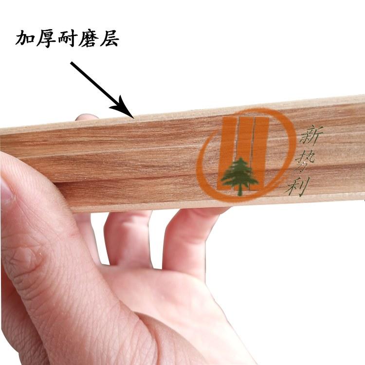 恒星美特品牌运动木地板,高品质格,专业运动木地板厂家直销