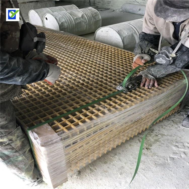 河北欧意玻璃钢格栅盖板 厂家直销网格板 防滑格栅板厂家直销