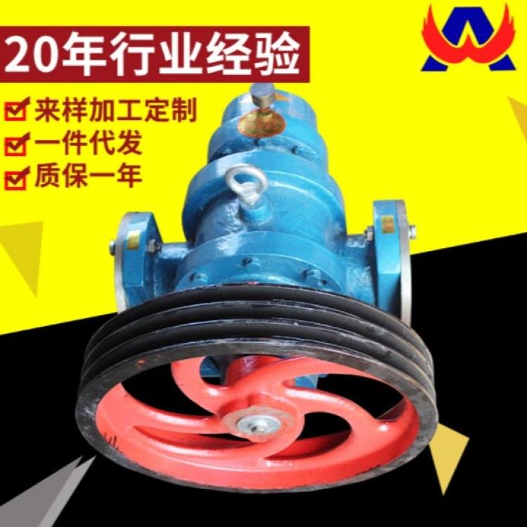 【艾武】LC高粘度罗茨泵供应