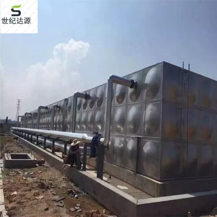 不锈钢焊接水箱 30吨不锈钢保温水箱供应 定制卧式不锈钢水箱 卧式不锈钢水箱 世纪达源