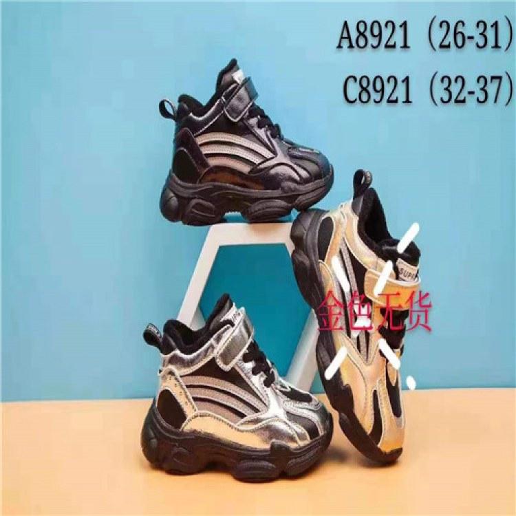 19年新款专柜正品品牌童鞋巴布豆 迪士尼 巴拉巴拉 361折扣批发