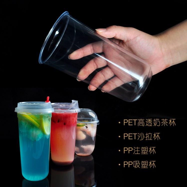 安徽生产厂家批发90口径一次性奶茶杯 水果茶杯定做 700ml高透加厚塑料杯 意点森昂