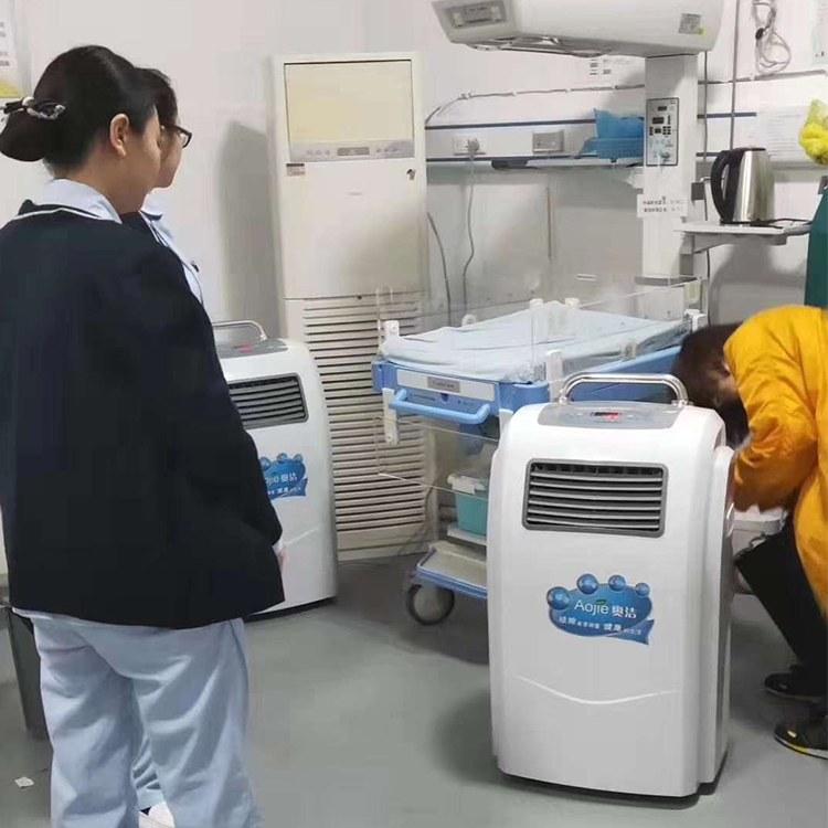 移动式式等离子空气消毒机  医院用等离子消毒机生产厂家,奥洁现货直销
