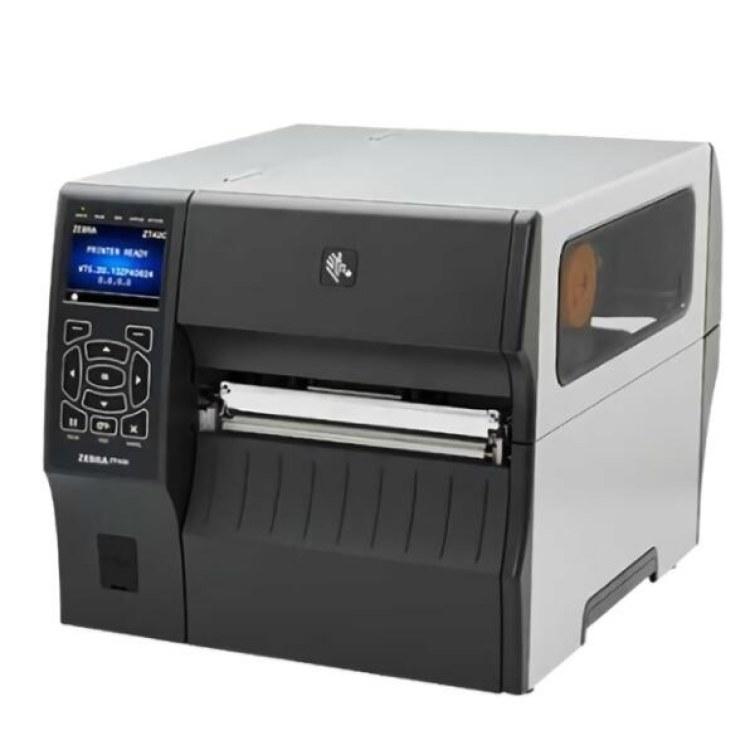 斑马打印机 ZT420标签打印机