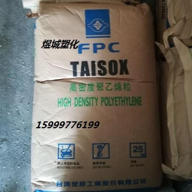 HDPE 台湾台塑 9001 应用于熔喷无纺布 口罩支架 挤出级 医用级