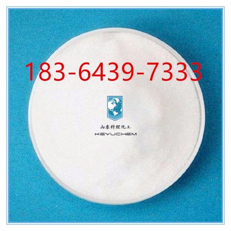 工业级氟硅酸钠 烘干- 甩干 工艺 山东厂家直销价格99含量