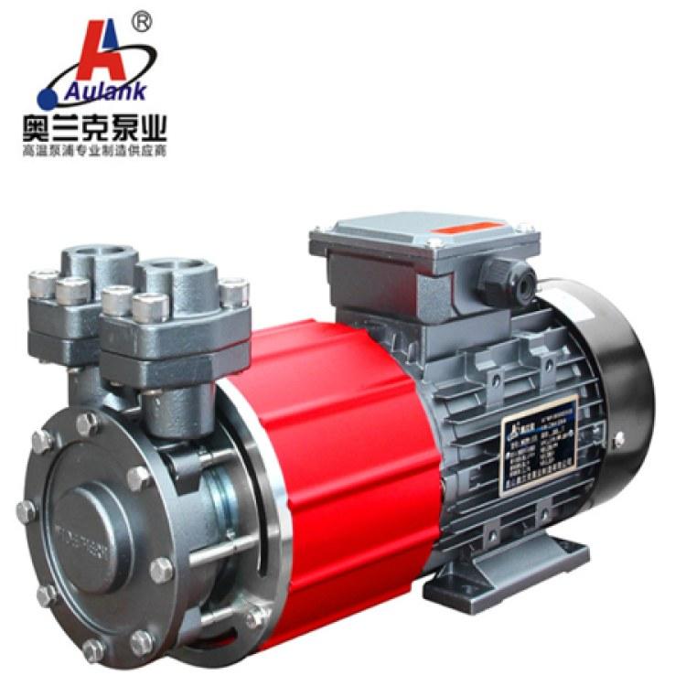 180度热水磁力驱动泵