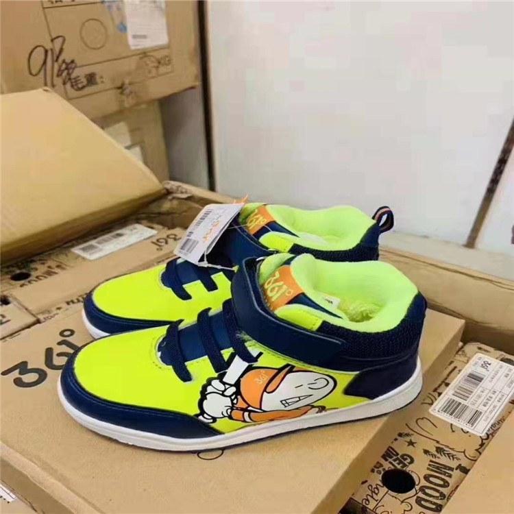 一线品牌童鞋 正品专柜同步精品 深秋冬款 【361 ABC 哈比熊 】