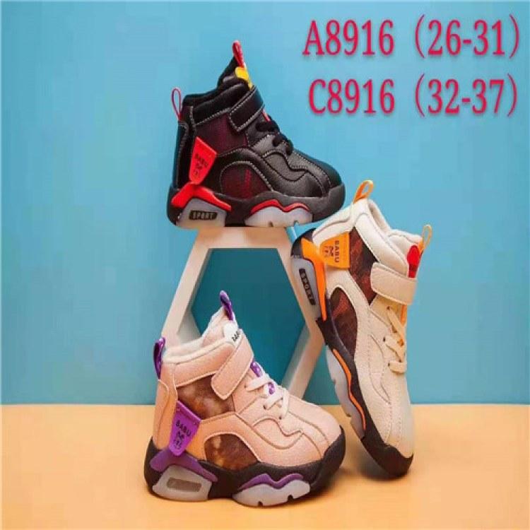 2019年一线二棉大棉鞋正品童鞋*巴布豆-巴拉巴拉-361-ABC-安奈儿 折扣批发