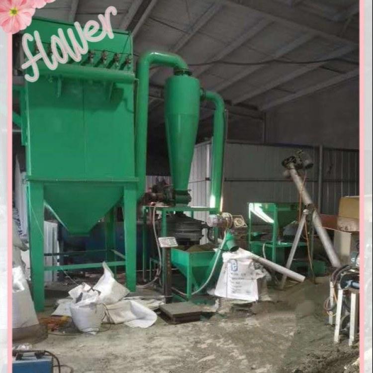 智皓厂家直营600型PVC装饰材料磨粉机