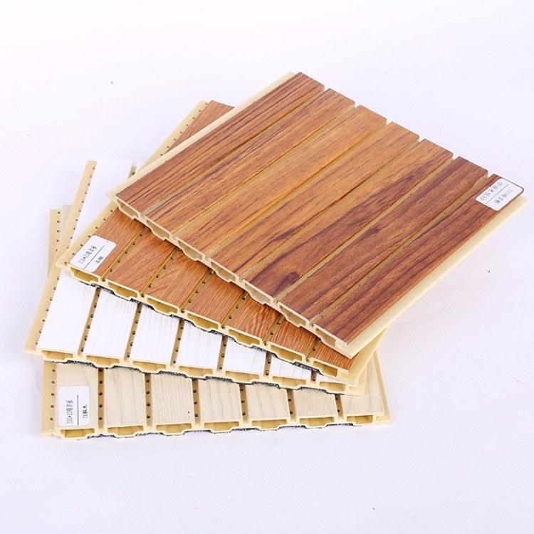 临沂210竹木纤维吸音板防水防潮防火环保木塑吸音板KTV会议室吸音材料
