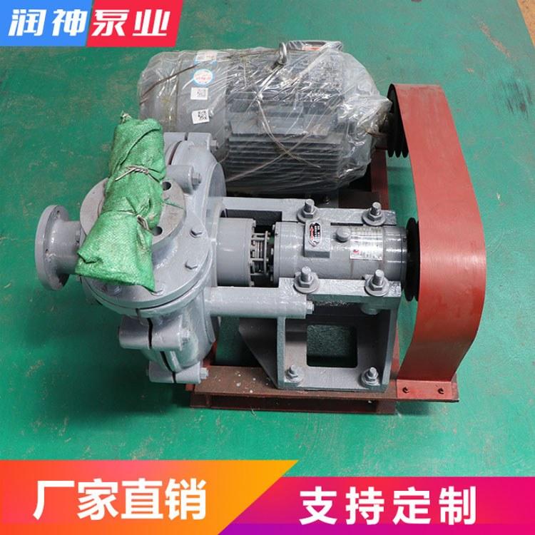 长期批发卧式渣浆泵 GMZ卧式渣浆泵 耐磨 规格齐全