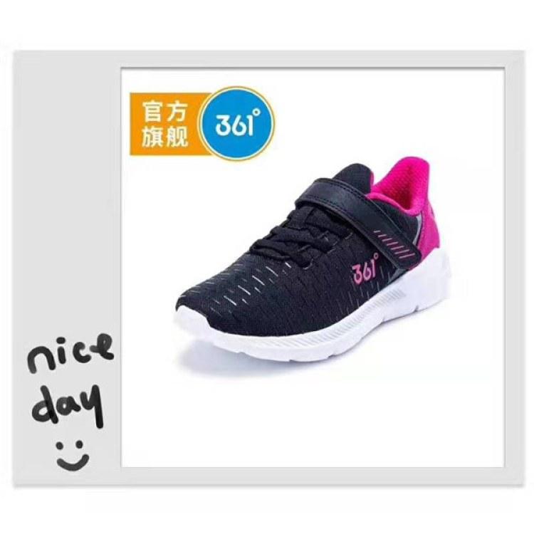 新款童装童鞋 巴布豆-361-ABC-大黄蜂-巴拉巴拉 2019年新款时尚正品批发