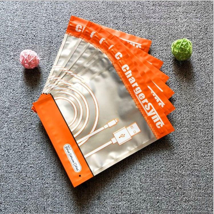 自封自立袋定做 零食坚果食品包装袋 三边封铝箔拉链复合袋定制