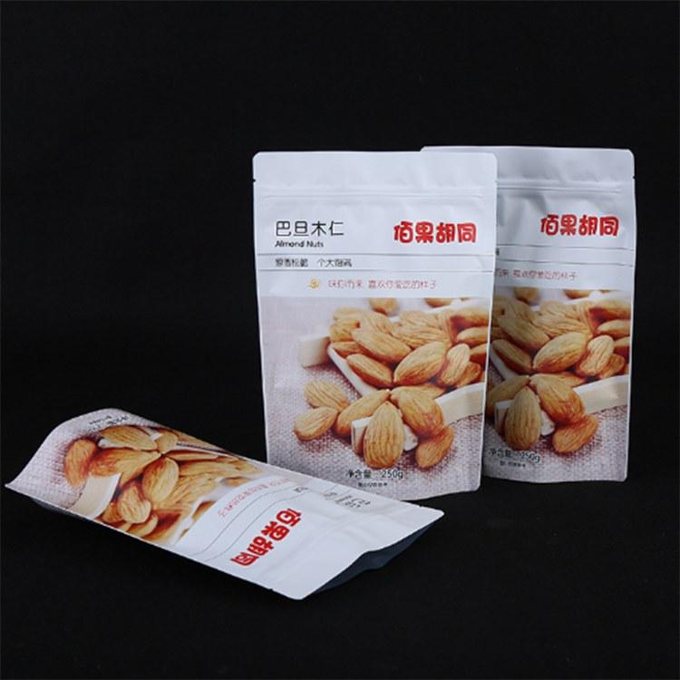 食品厂装零食防潮干果袋 镀铝干果袋 拉链袋 厂家直销 可订制