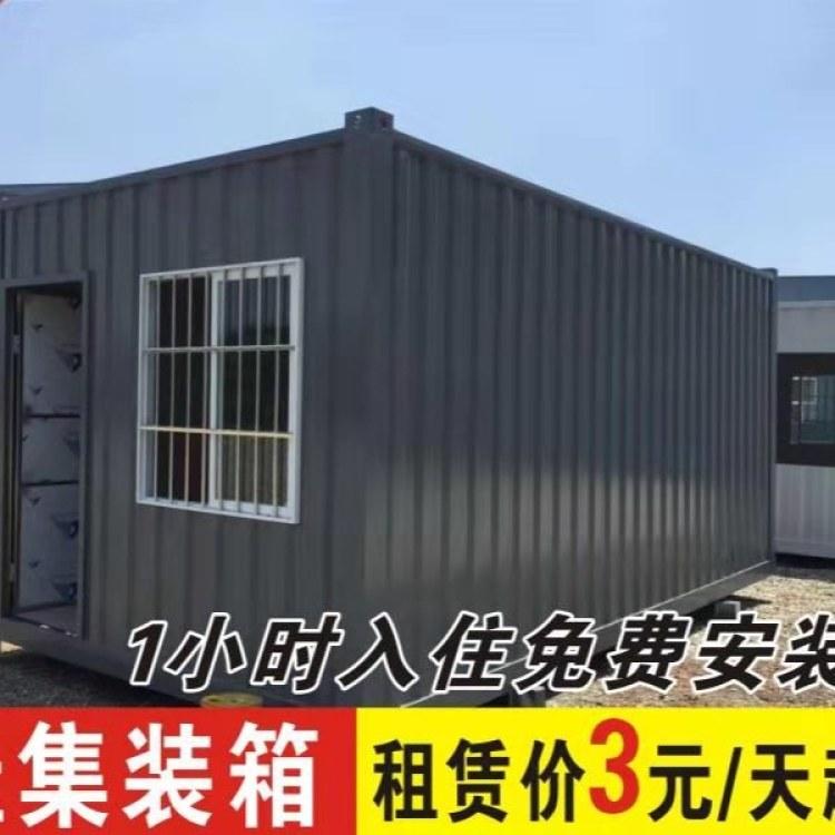 重庆工地集装箱 重庆集装箱办公室 移动卫生间 岗亭 门禁 可定制 出售 出租