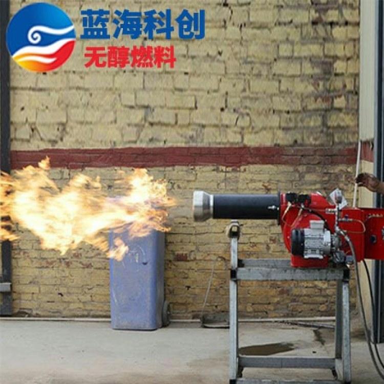 凉山lcg水性燃料原材料批发