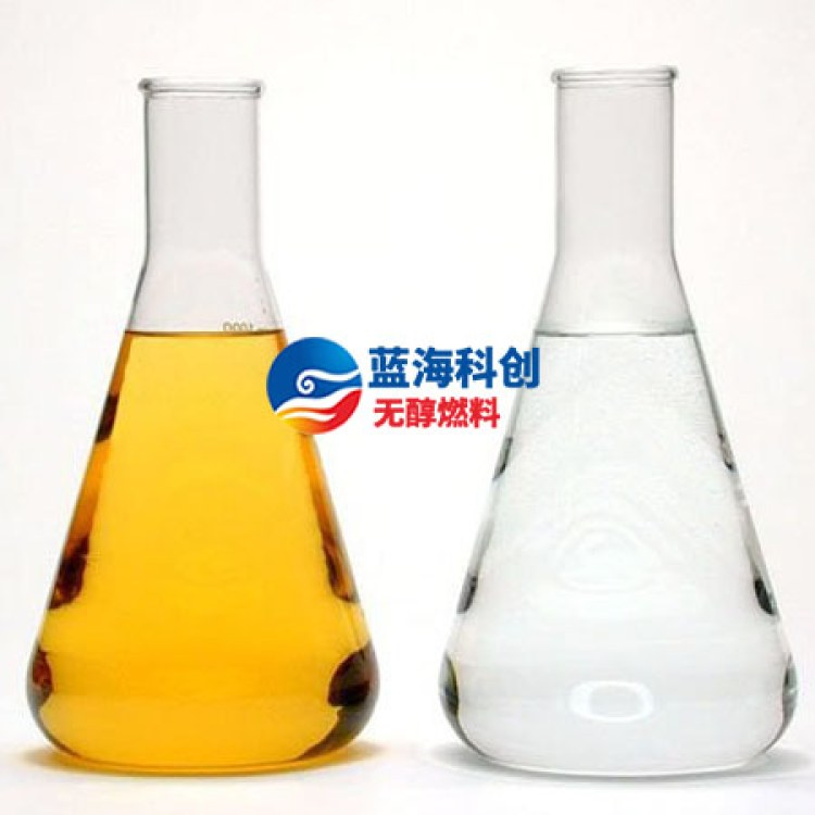 蓝海科创无醇燃料新能源环保燃料油价格