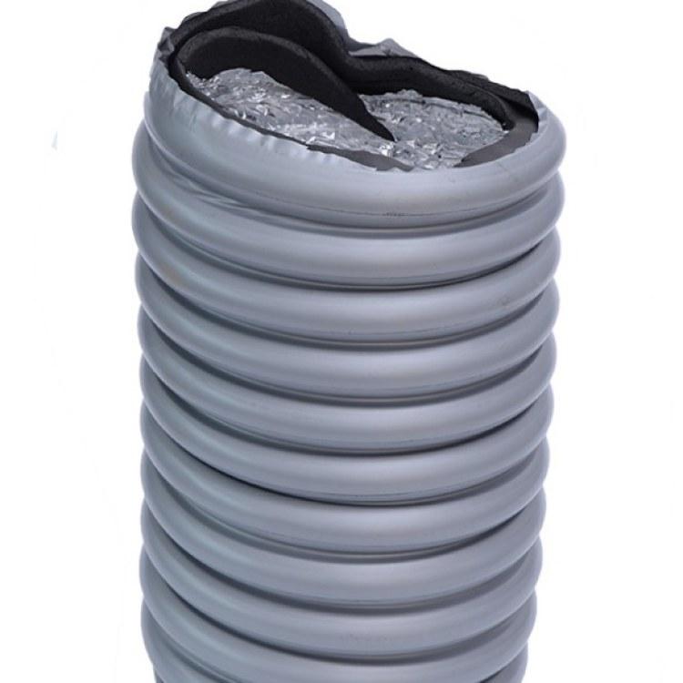 加厚PVC伸缩复合排风管中央空调新风机通风出气管 油烟机铝箔软管