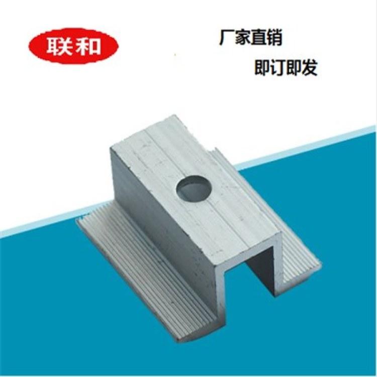 供应太阳能光伏支架配件铝合金压块光伏支架中压块