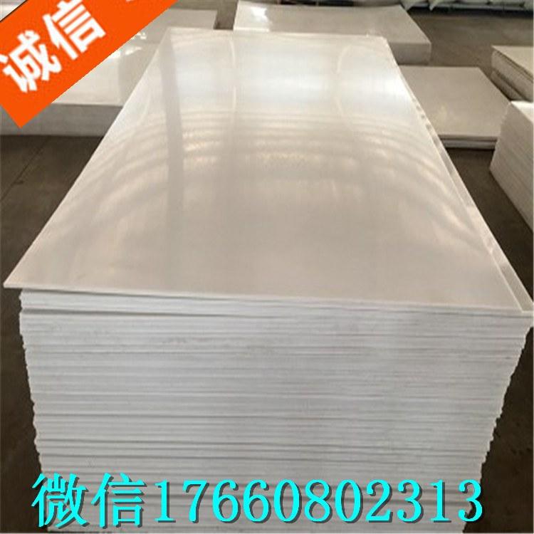 专注十年生产超高分子量聚乙烯板材 诚信保证质量upe原材料