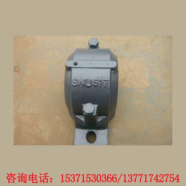 东轩 定制snu轴承座 snu轴承座生产厂家 专业供应