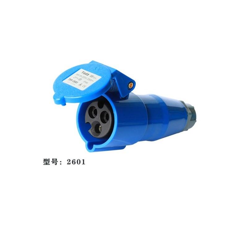 16A欧标工业连接器 3芯4芯5芯防水连接器