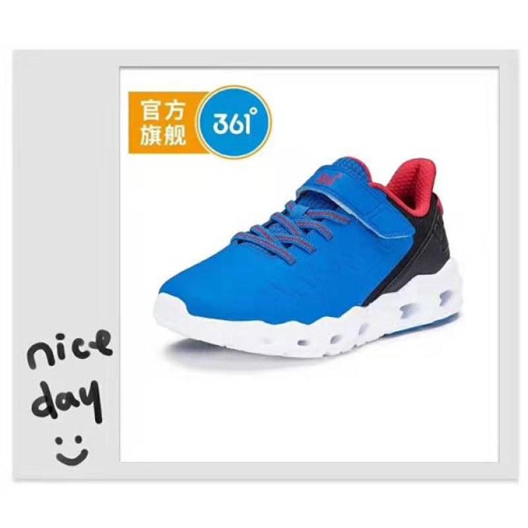 儿童品牌秋冬款运动鞋,板鞋巴布豆-361-安踏-大黄蜂男女童鞋货源批发
