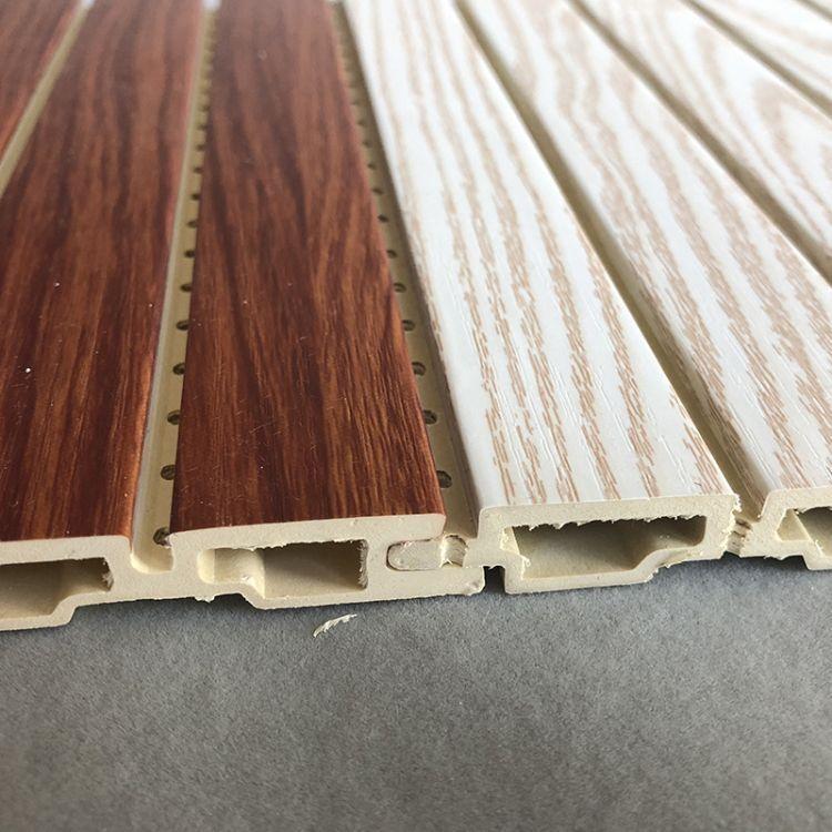 210吸音板环保防水木质吸音板