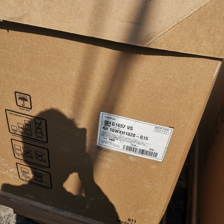 擠出級 模塑 耐老化 抗紫外線 耐候 通用級  SEBS/美國科騰/G1701