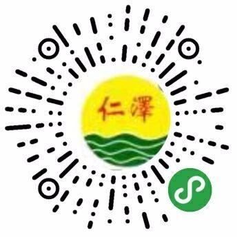 东莞市仁泽包装制品有限公司