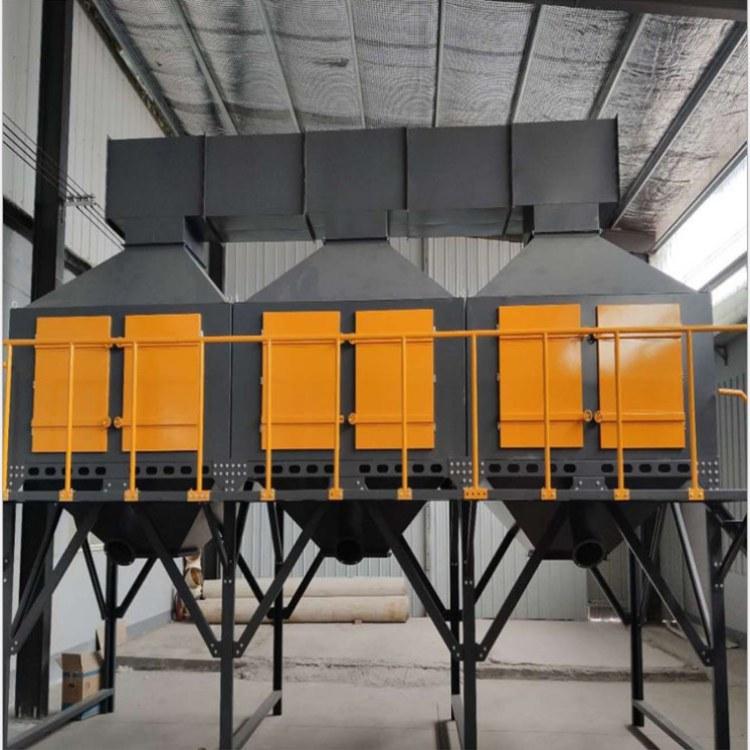 活性炭吸附脱附催化燃烧设备 活性炭吸附浓缩+CO催化燃烧 废气处理设备
