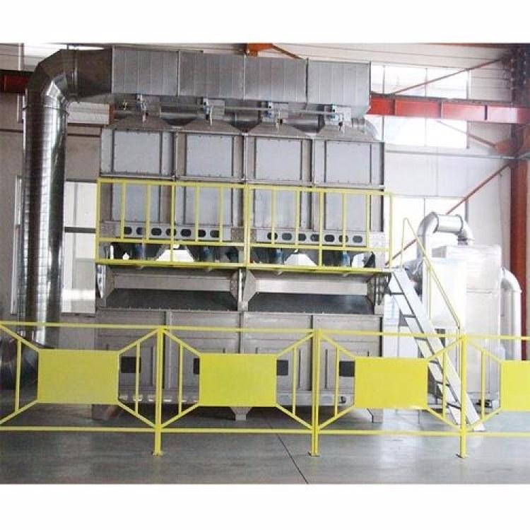 喷涂RCO催化燃烧 有机废气处理设备 工业废气治理环保设备