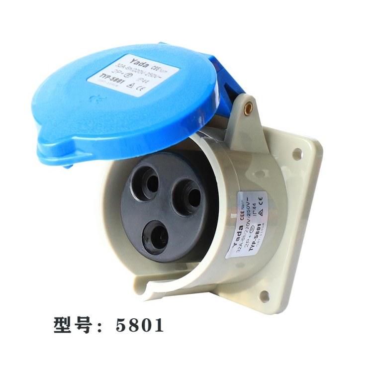 32A多功能工业插座 3芯4芯5芯大型设备供电插座