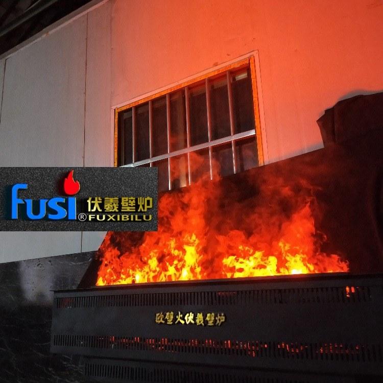 欧洲奥地利莫扎特故乡萨尔茨堡音车载伏羲3d火焰雾化壁炉LED舞台篝火盆案例