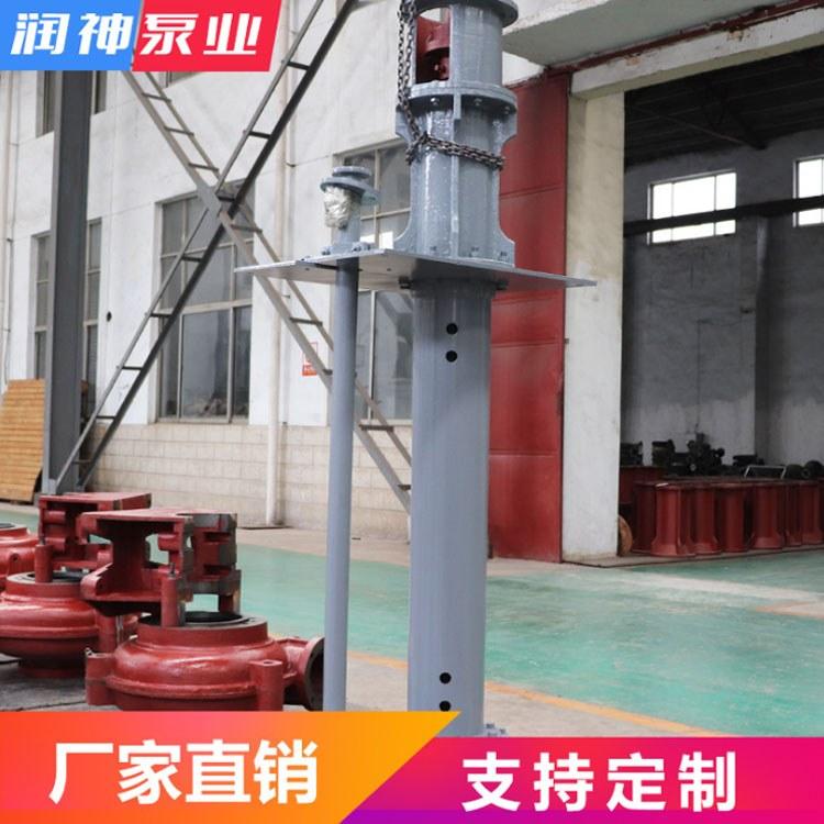 专业生产液下渣浆泵 耐高温 可定制液下渣浆泵 品牌直销