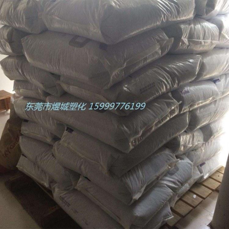 HDPE 沙特 SABIC F00952 高强度 挤出级 薄膜级  电绝缘性  食品包装袋