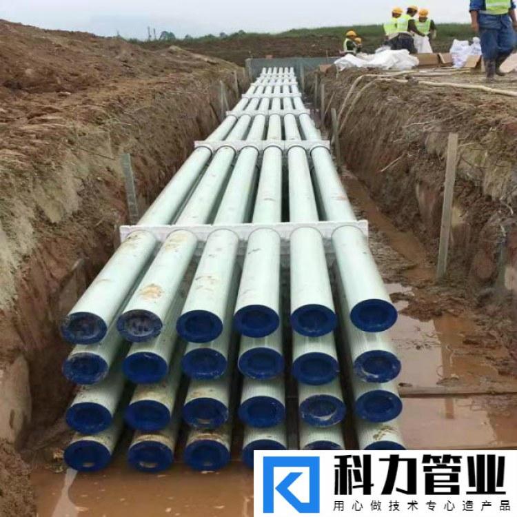 科力管业BWFRP纤维编绕拉挤管150*5.5