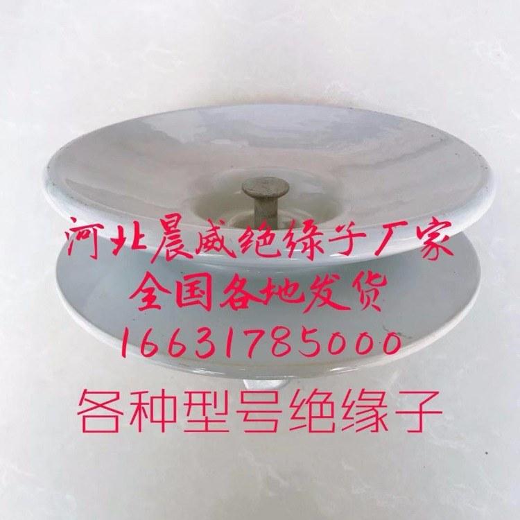 河北晨威电力器材生产厂家全国各地批发 玻璃绝缘子 陶瓷绝缘子 电力金具
