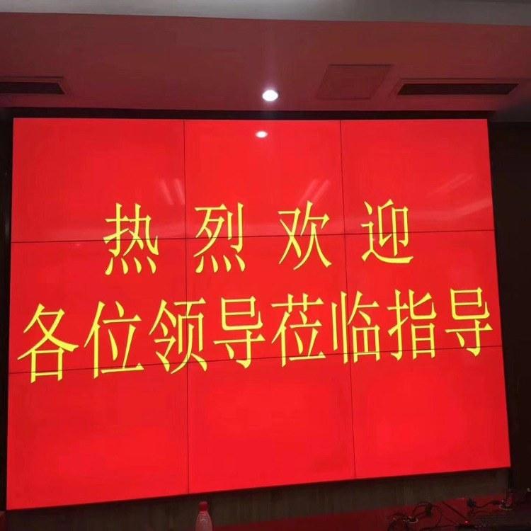 义乌三星液晶拼接屏46寸价格无缝显示屏价格工业级拼接大屏幕