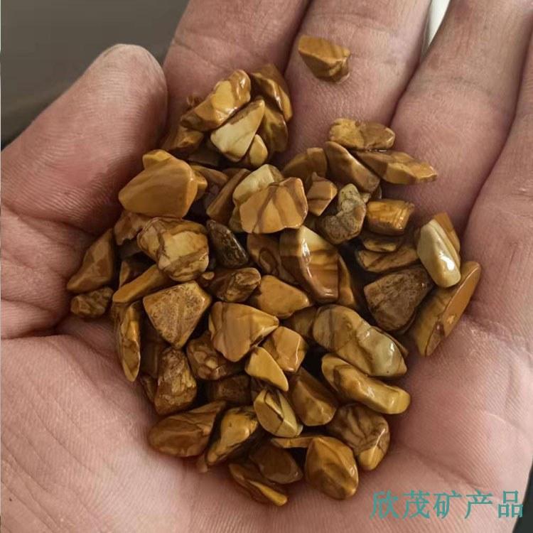 河北生产销售五彩石子洗米石 洗米石厂家 欣茂矿产品 价格