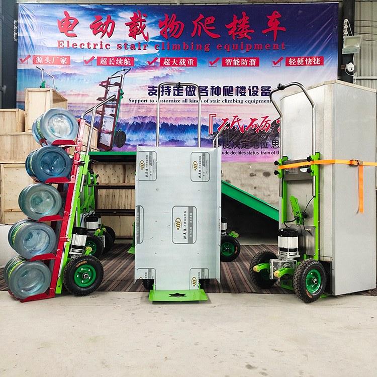 錦賢機械2019年新型220款電動載物爬樓機,家具家電啤酒自動爬樓機