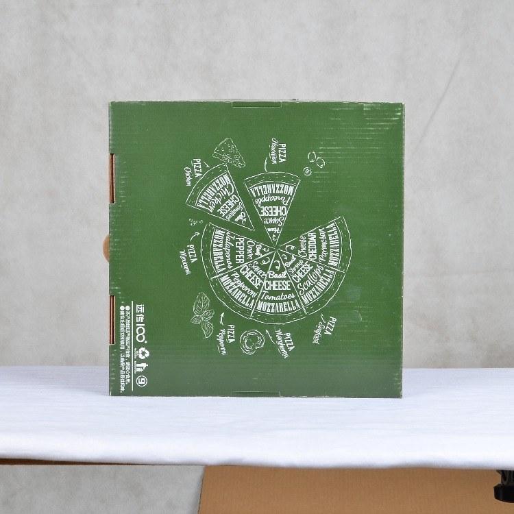 保溫披薩盒-柏瑩包裝-披薩盒批發