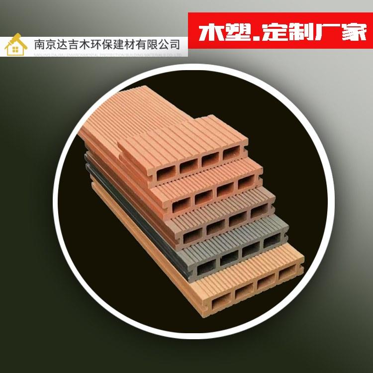 木塑地板 园林景观木塑工程适用地板 达吉木木塑厂家
